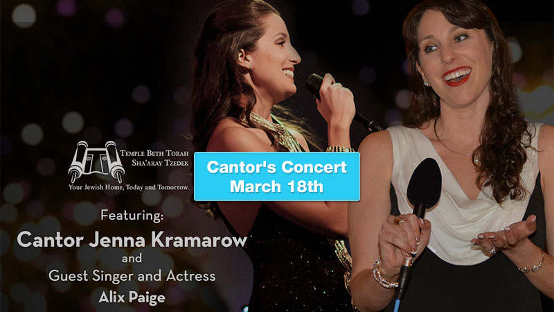 Cantor Event